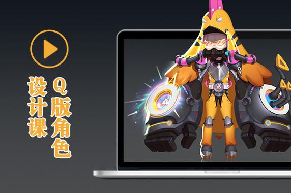 CG角色原畫設計之Q版人物設計詳解(42天)