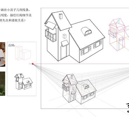 《动漫插画之单体建筑的结构(下)》By 画画靠猛地开窍的23