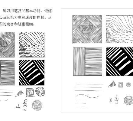 《PS基本功能的掌握与练笔》By RH-71-044 sansu