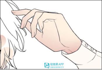 漫画男生角色的皮肤该怎么画?皮肤绘制要点