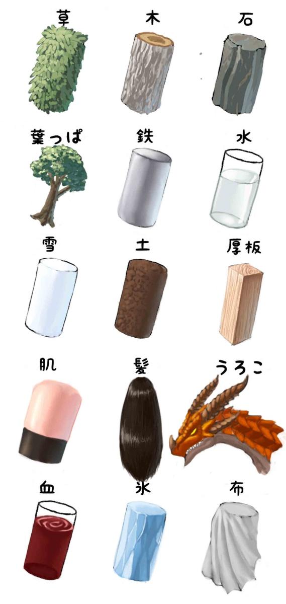 插画原画草、木、石等材质质感画法分享!