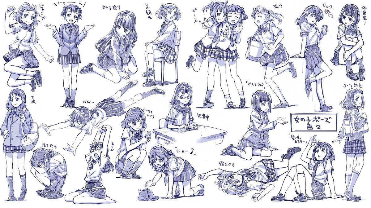 想要画出动作自然的动漫女生?试试这组女生姿势参考吧!