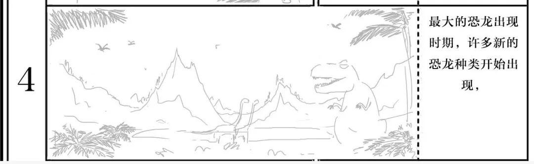 漫画分镜入门 ▏ 怎么给漫画分镜打草稿?漫画分镜是什么?